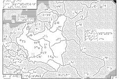 TYFLO_10_1922-1939_II RZECZPOSPOLITA
